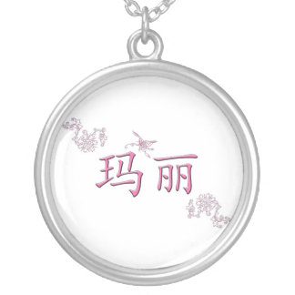 Mary Chinese Round Pendant Necklace