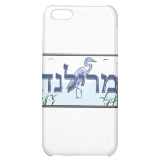 Maryland License Plate in Hebrew iPhone 5C Case