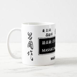 MASAKUNI BONSAI TOOLS JAPAN COFFEE MUG