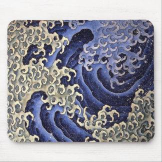 Masculine Wave by Katsushika Hokusai Mouse Pad