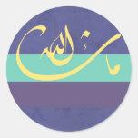 MashaAllah - Islamic blessing - Arabic calligraphy Round Sticker
