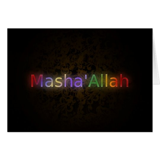 MashaAllah - Islamic phrase - best wishes greeting Card