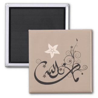 MashaAllah - Islamic praise - Arabic calligraphy Square Magnet