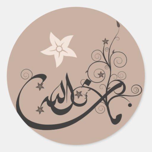 MashaAllah - Islamic praise - Arabic calligraphy Sticker