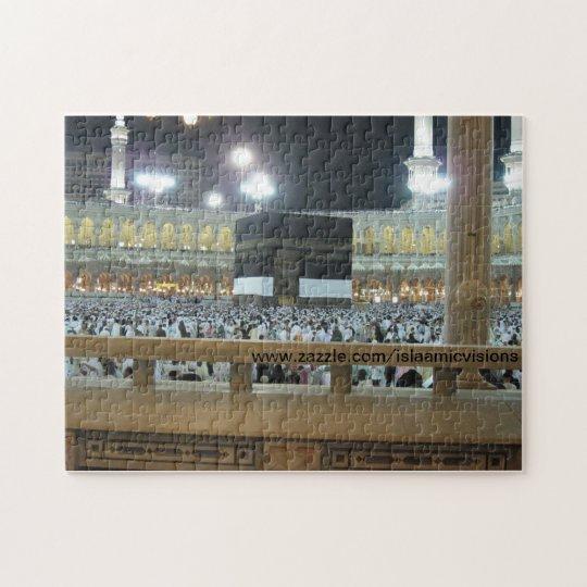 Masjid Al-Haram Puzzle