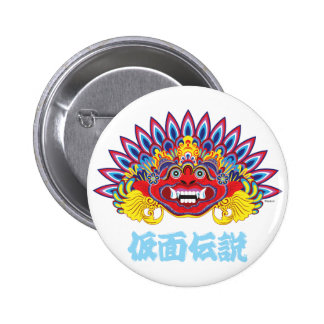 Mask legend 6 cm round badge