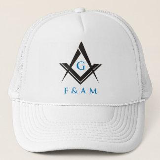 Masonic Ball Cap (White)