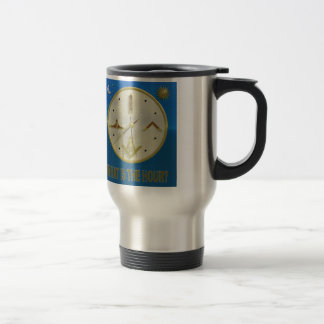 Masonic Hour Travel Mug
