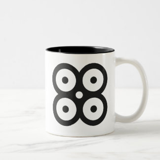 MATE MASIE | symbol of wisdom, knowledge prudence Two-Tone Coffee Mug