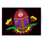 Matryoshka Pysanka Ukrainian Folk Art Card