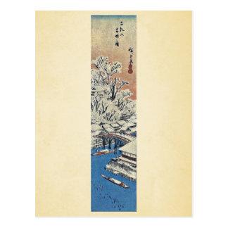 Matsuchiyama, after snow by Ando,Hiroshige Postcard