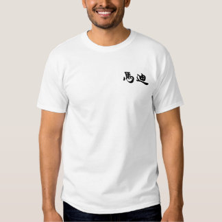 Matthew in Chinese Letters Tshirt