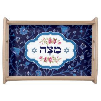 Matzah / Matzo Hebrew Text Passover Serving Tray