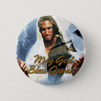 May God Bless Japan1 Button