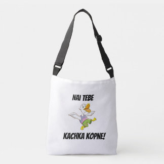 May You Be Kicked By a Duck! Ukrainian Tote Bag