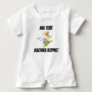 May You be Kicked by Duck! Ukrainian Baby Romper Baby Bodysuit