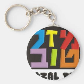 Mazal Tov Basic Round Button Key Ring