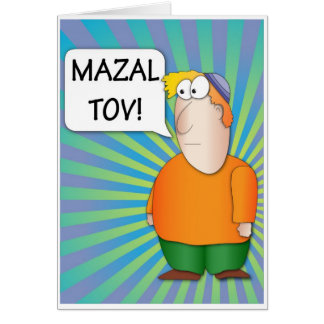 Mazal Tov Greeting Card - Jewish Boy cartoon
