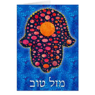 Mazal tov Hamsa -1 Card
