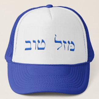 Mazal Tov in Hebrew Trucker Hat
