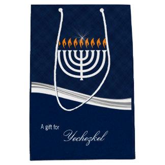 MED Modern Blue and White Hanukkah Custom Name Medium Gift Bag