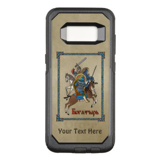 Medieval Russian Bogatyr OtterBox Commuter Samsung Galaxy S8 Case