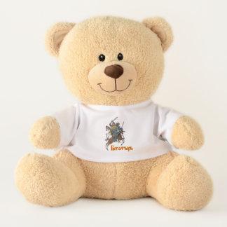 Medieval Russian Bogatyr Teddy Bear
