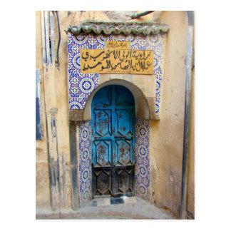 medina fes door postcard