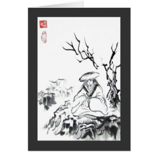 Meditating Samurai Greeting Card