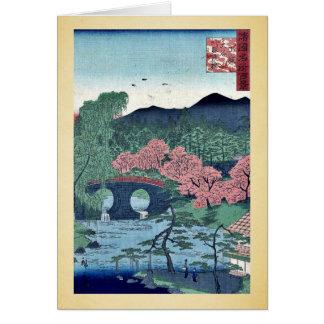 Megane Bridge at otani by Utagawa,Hiroshige Card