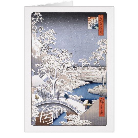 Meguro Drum Bridge Hiroshige Japanese Fine Art Card