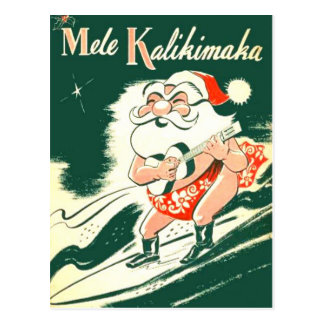 Mele Kalikimaka A Very Merry Christmas Postcard