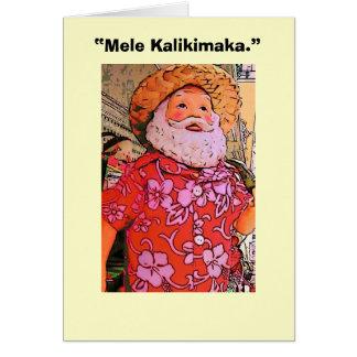 """Mele Kalikimaka."" Greeting Card"