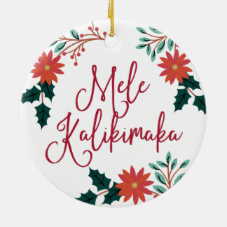 Mele Kalikimaka | Hawaiian Christmas Ceramic Ornament