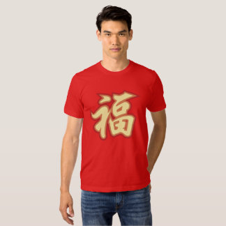 """Men`s T-shirt with Large """"Lucky"""" Text"""