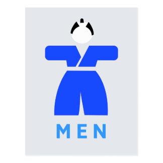 Men toilet, Japanese Sign Postcard