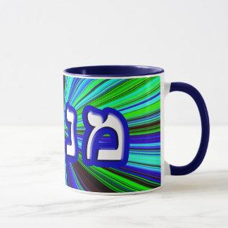 Menachem Mug