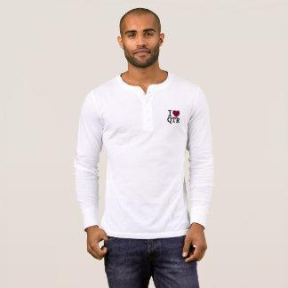 Men's Bella- love Qatar T-Shirt