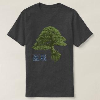 Men's Floating Bonsai Tree T-shirt (Charcoal)