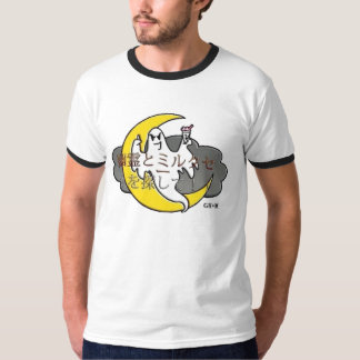 Mens GH+M T-shirt