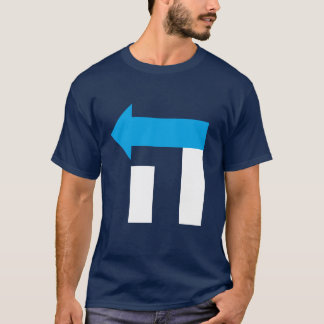 Men's Hillary in Hebrew T-Shirt - Blue and White