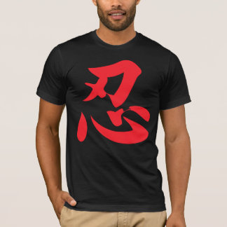 Mens Ninja Ninjutsu Black T-Shirt