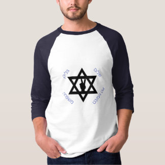 MEN'S STAR OF DAVID WITH PEACE & HEBREW T-SHIRT