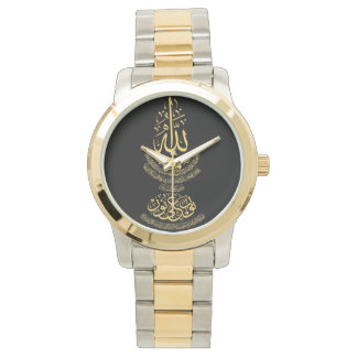 Men's Two-Tone Watch with Ayat an-Nur Calligraphy