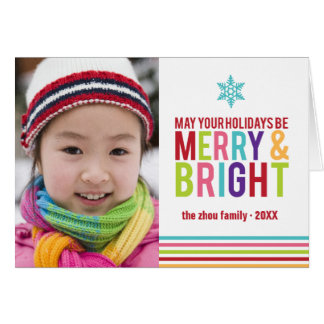 Merry & Bright Holiday Stripes Folded Christmas Greeting Cards