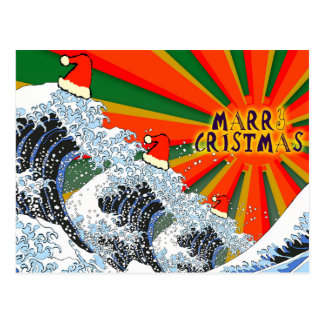 Merry Christmas card -Ukyoe Hokusai Great wave 01