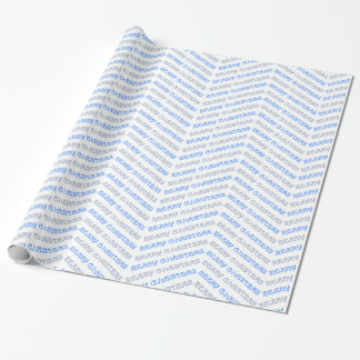 Merry Christmas Chevron Zigzags in Shades of Blue