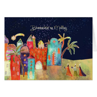 Merry Christmas in Irish Gaelic, Bethlehem Card