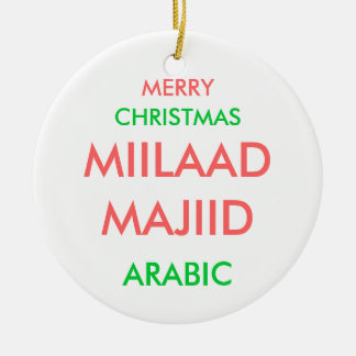 MERRY, CHRISTMAS, MIILAAD MAJIID, ARABIC CERAMIC ORNAMENT