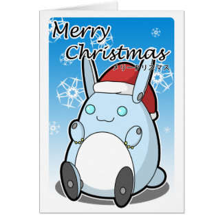 Merry Christmas Robo bunny Greeting Card